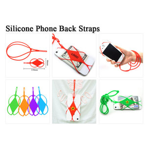 手机挂绳保护套 Silicone lanyard phone back case(3)